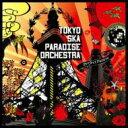 【送料無料】 Tokyo Ska Paradise Orchestra 東京スカパラダイスオーケストラ / Perfect Future 【CD】