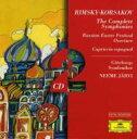 Classic - Rimsky-korsakov リムスキー=コルサコフ / 交響曲全集 ヤルヴィ&エーテボリ交響楽団(2CD) 輸入盤 【CD】
