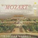 作曲家名: Ma行 - Mozart モーツァルト / ピアノ三重奏曲全集 Trio Parnassus 輸入盤 【CD】