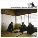 藝人名: Y - 【送料無料】 山下洋輔 ヤマシタヨウスケ / Triple Cats: The 20th Anniversary Of Yosuke Yamashita New York 【CD】