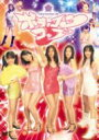 ボディコンコップ 【DVD】
