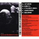 現代ロシアの作曲家達による管弦楽作品集1 ロジェストヴェンスキー&モスクワ放送響、ソビエト国立文化省響(3CD) 輸入盤 【CD】