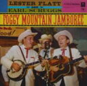 艺人名: F - Flatt And Scruggs / Foggy Mountain Jamboree 輸入盤 【CD】