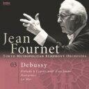 作曲家名: Ta行 - Debussy ドビュッシー / 海、牧神の午後への前奏曲、夜想曲 フルネ&東京都交響楽団 【CD】
