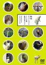 動物チラリズム カメラ目線動物写真DVD 【DVD】