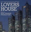 艺人名: Sa行 - Soul Source Production ソウルソースプロダクション / ソウル・ソース・プレゼンツ ラヴァーズ・ハウス 【CD】