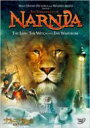 ナルニア国物語 / 第1章: ライオンと魔女 【DVD】
