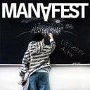 艺人名: M - Manafest マナフェスト / Citizens Activ 【CD】