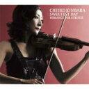 艺人名: K - 【送料無料】 金原千恵子 / Sweetest Day: Romance For Strings 【CD】