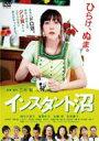 Bungee Price DVD 邦画インスタント沼: ミラクル エディション 【DVD】