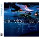 Artist Name: E - Eric Vloeimans / Hyper 輸入盤 【CD】