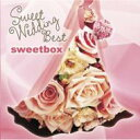 Sweetbox スウィートボックス / Sweet Wedding Best 【CD】
