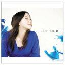 Artist Name: R - 【送料無料】 大城蘭 オオシロラン / Lan 【CD】
