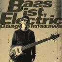 藝人名: Q - 【送料無料】 今沢カゲロウ イマザワカゲロウ / Bassist, Electric 【CD】