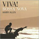 Artist Name: H - 【送料無料】 Harry Allen ハリーアレン / ボサノヴァに乾杯! 【CD】