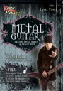 Children Of Bodom チルドレンオブボドム / Metal Guitar: Melodic Speed, Shred & Heavy Riffs: Level 2 【DVD】