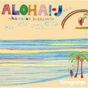 Cocogrunge / Aloha! - J - Hawaiian Breezin' 【CD】