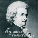 Artist Name: R - Romantic Jazz Trio ロマンティックジャズトリオ / Jazz Mozart 【CD】