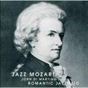 藝人名: R - Romantic Jazz Trio ロマンティックジャズトリオ / Jazz Mozart 【CD】