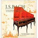 【送料無料】 Bach, Johann Sebastian バッハ / Goldberg Variations: 家喜美子(Cemb) 【CD】