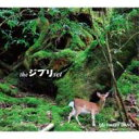 【送料無料】Daishi Dance ダイシダンス / ジブリ Set 【CD】