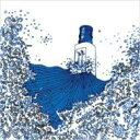 John Matthias / Stories From The Watercooler 輸入盤 【CD】