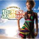 DJ MAYUMI ディージェイマユミ / Dj Mayumi's Berry Jamaica: Reggae Collection 【CD】