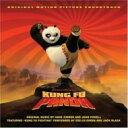 Kung Fu Panda カンフーパンダ / Kung Fu Panda 輸入盤 【CD】