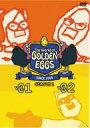 【送料無料】 World Of Golden Eggs / The World of GOLDEN EGGS SEASON 1 BOX 【DVD】
