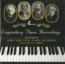 其它 - 【送料無料】 歴史的ピアノ録音〜グリーグ、サン=サーンス、ほか(2CD) 輸入盤 【CD】