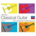 其它 - 【送料無料】 Ultimate Classical Guitar: V / A 輸入盤 【CD】