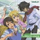 ドラマ CD / 機動戦士ガンダム Oo アナザーストーリー: Mission-2306 【CD】