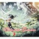 【送料無料】 Elements Garden / Elements Garden 【CD】
