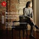 作曲家名: Ha行 - 【送料無料】 Beethoven ベートーヴェン / 交響曲第5番『運命』、『エグモント』より、『ザ・ジェネラル(グリフィス構成)』 ナガノ&モントリオール響(2CD) 【CD】