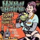 マキシマムザホルモン / 爪爪爪 / 「F」 【CD Maxi】