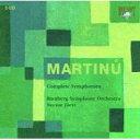 作曲家名: Ma行 - 【送料無料】 Martinu マルティヌー / 交響曲全集 ネーメ・ヤルヴィ&バンベルク響(3CD) 輸入盤 【CD】
