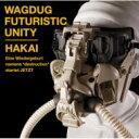 【送料無料】 WAGDUG FUTURISTIC UNITY / HAKAI 【CD】