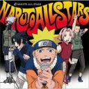【送料無料】 NARUTO ALL STARS 【CD】
