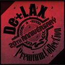 """【送料無料】 De-lax デラックス / """"20th Anniversary Premium Collection"""" 【CD】"""