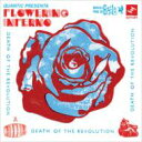 Artist Name: Q - Quantic クワンティック / Flowering Inferno Death Of The Revolution 【CD】