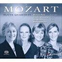 作曲家名: Ma行 - 【送料無料】 Mozart モーツァルト / フルート四重奏曲集(リコーダー版) ペトリ(リコーダー)、ヴィドマン(vn)、ウリジョナ(va)、サドラバ(vc) 輸入盤 【SACD】