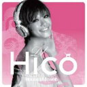 Artist Name: D - DJ HICO / House Of Jewels Non Stop Mix By Dj Hico 【CD】