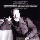 作曲家名: Ta行 - Tchaikovsky チャイコフスキー / 交響曲第5番、他 モントゥー&ボストン交響楽団、他 輸入盤 【CD】