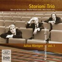 Composer: Ra Line - 【送料無料】 レントヘン(1855-1932) / Piano Trio, 6, 9, 10, : Storioni Trio 輸入盤 【SACD】