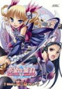 【送料無料】恋姫†無双2-初回限定版【DVD】