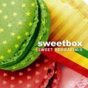 Sweetbox スウィートボックス / Sweet Reggae Mix 【CD】