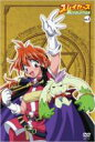 スレイヤーズREVOLUTION Vol.1 【DVD】