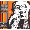 Neil Ardley ニールオードリー / Camden '70 輸入盤 【CD】