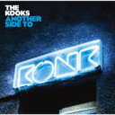 艺人名: K - Kooks クークス / Another Side To Konk 【CD】