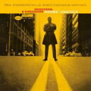 藝人名: H - Herbie Hancock ハービーハンコック / Inventions & Dimentions 【CD】